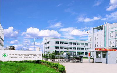Yixing Holly Technology Co., Ltd.